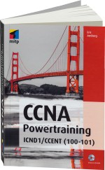 CCNA Powertraining, Best.Nr. ITP-1694, € 49,99