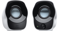 Logitech Stereo Speakers Z120, ISBN: , Best.Nr. LO-000513, erschienen 06/2011, € 15,95