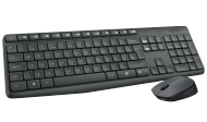 Logitech Wireless Keyboard und Maus MK235, ISBN: , Best.Nr. LO-007905, erschienen 01/2016, € 29,95